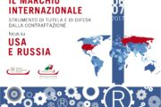 The International Trademark, Protection and Counterfeiting Tool - Focus on USA and RUSSIA